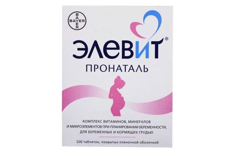 Элевит при планировании беременности