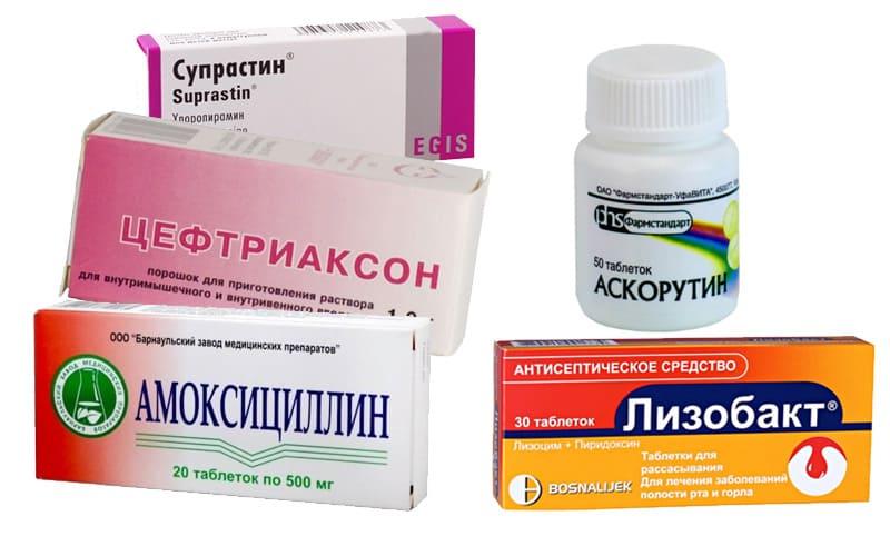 Препараты от скарлатины у детей