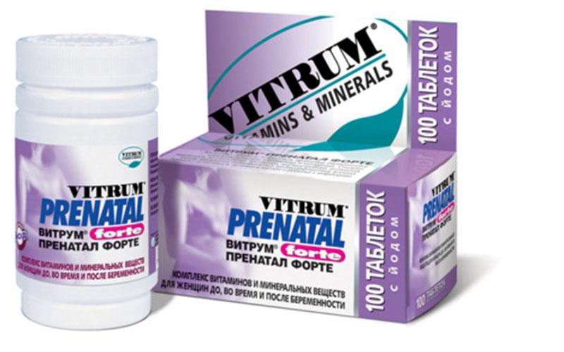 Витрум при планировании беременности