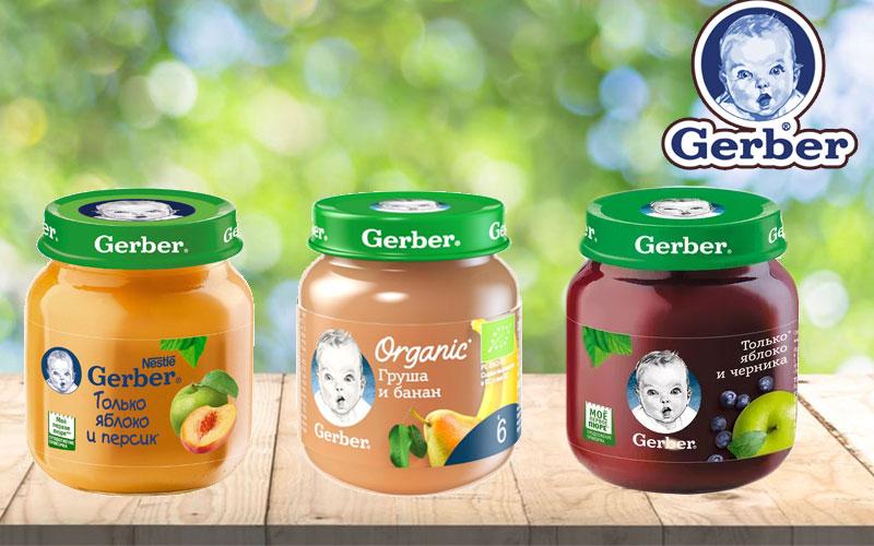 производитель детского питания Gerber