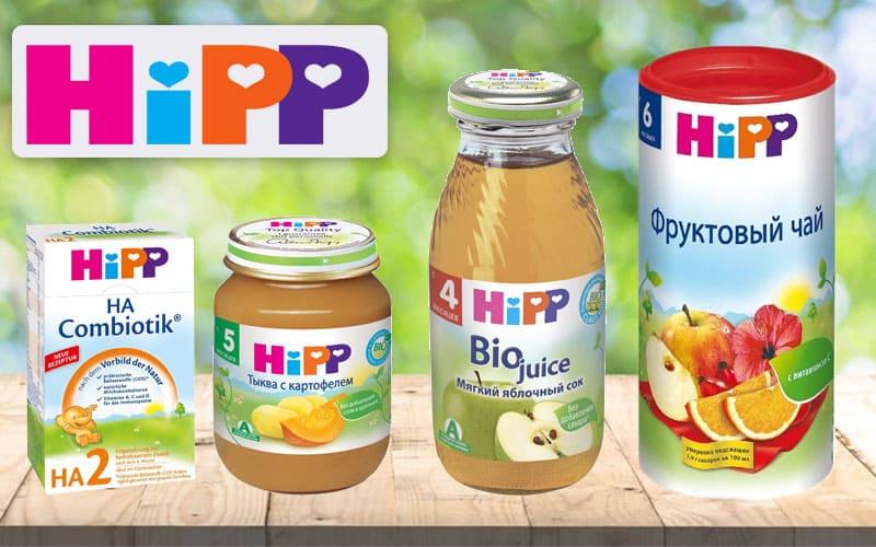 Hipp производитель детского питания