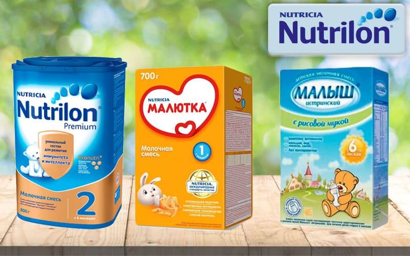 Nutricia производитель детского питания