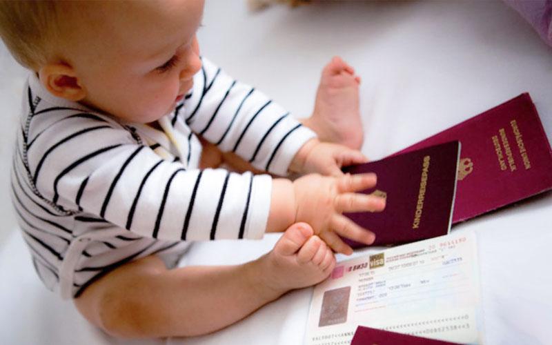 гражданство детей при получении 450 тыс на погашение ипотеки
