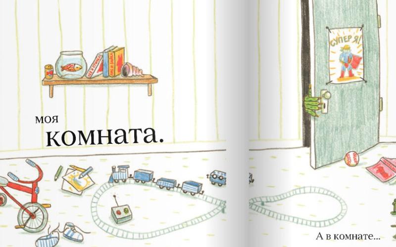 """""""Перед моим домом"""" Марианна Дюбюк."""