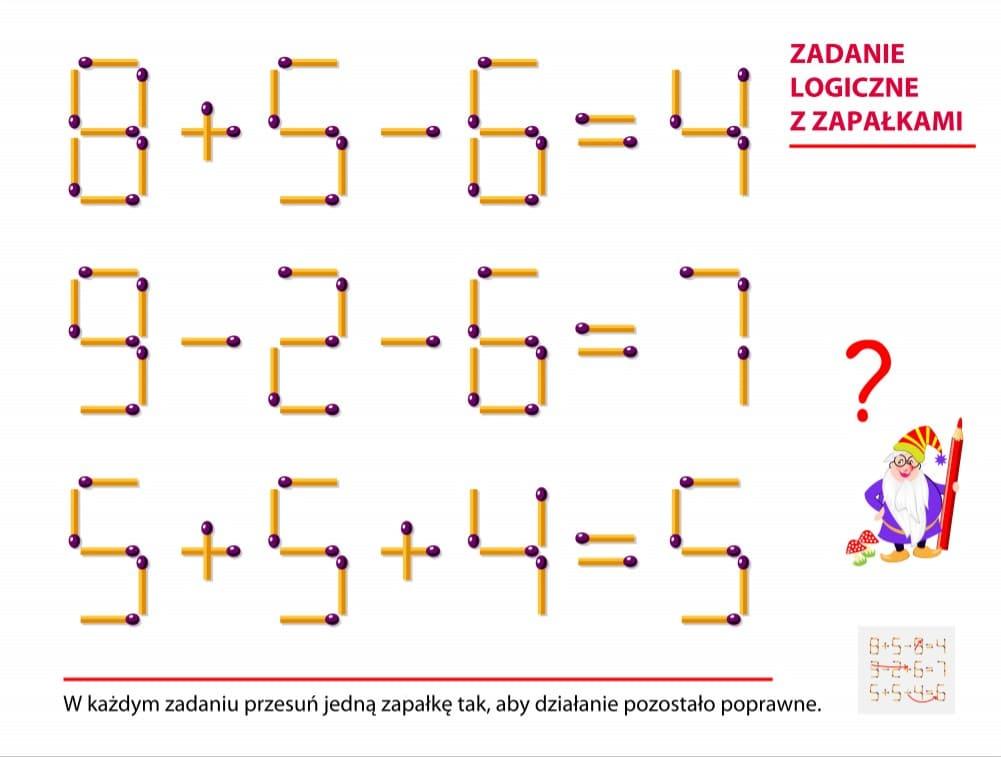 5. Математическая головоломка для детей: палочки.