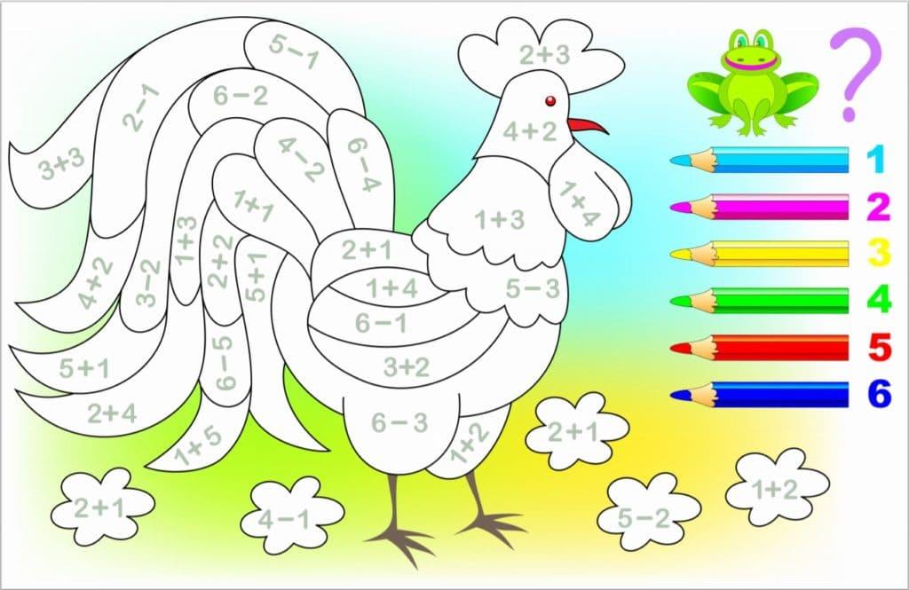 4. Математическая головоломка для детей: раскрасьте петуха.